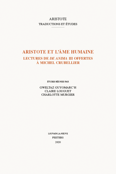 Aristote et l'âme humaine